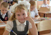 Дети, школьники, ученики, школа, учеба