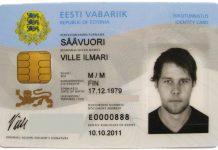 ID-карта образца 2007 года