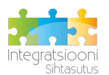 Фонд интеграции, курсы эстонского языка