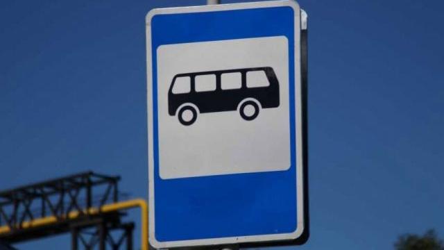 автобусная остановка, знак