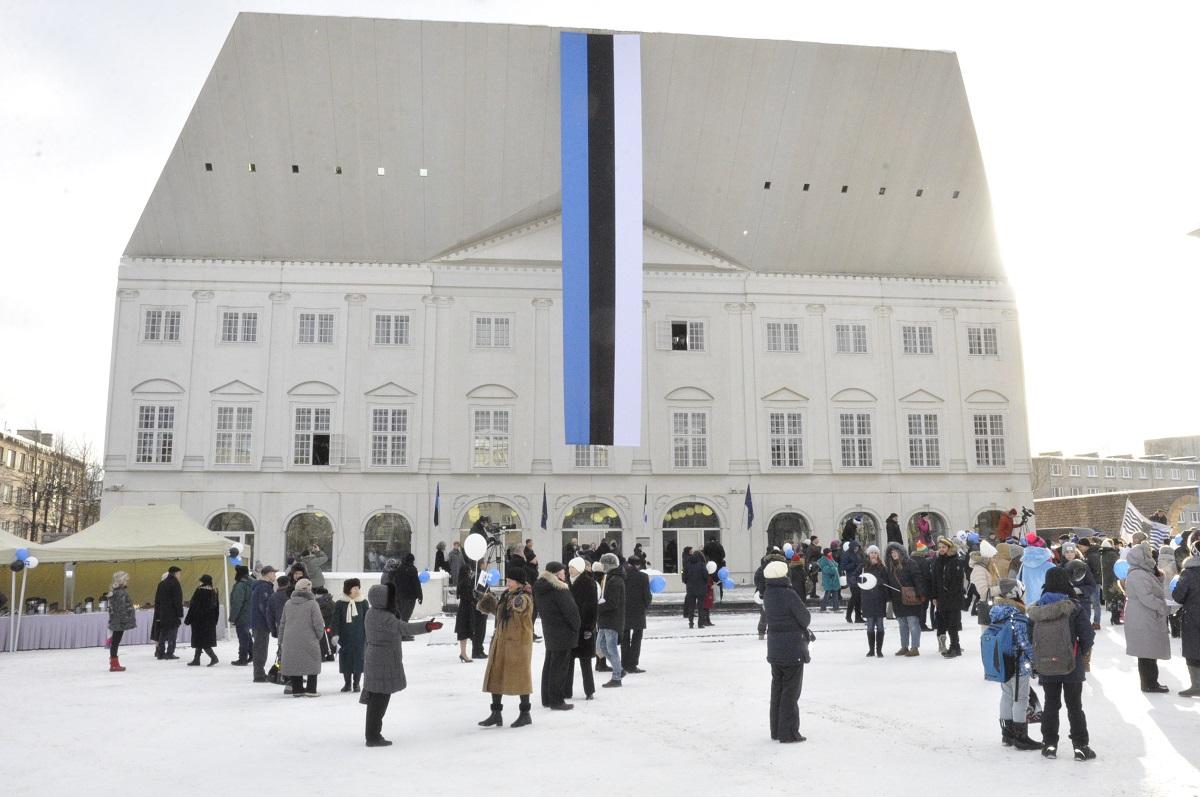 Нарвский колледж Тартуского университета