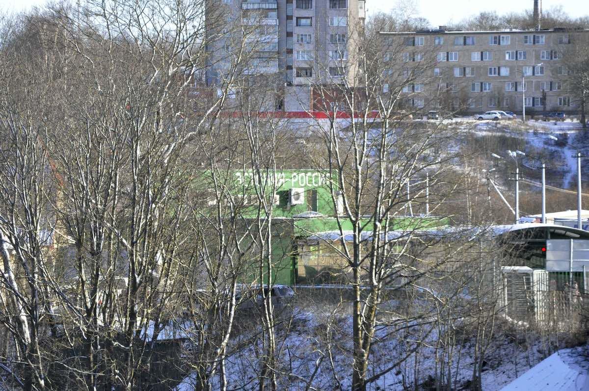 граница, Ивангород