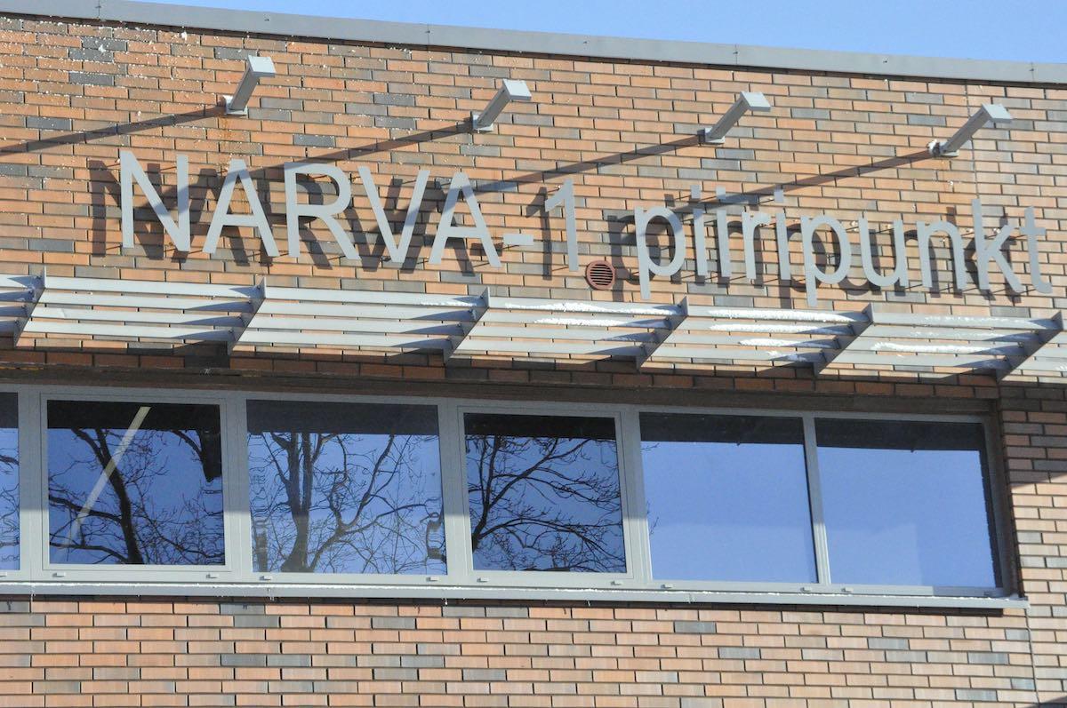граница, Narva-1, пограничный переход