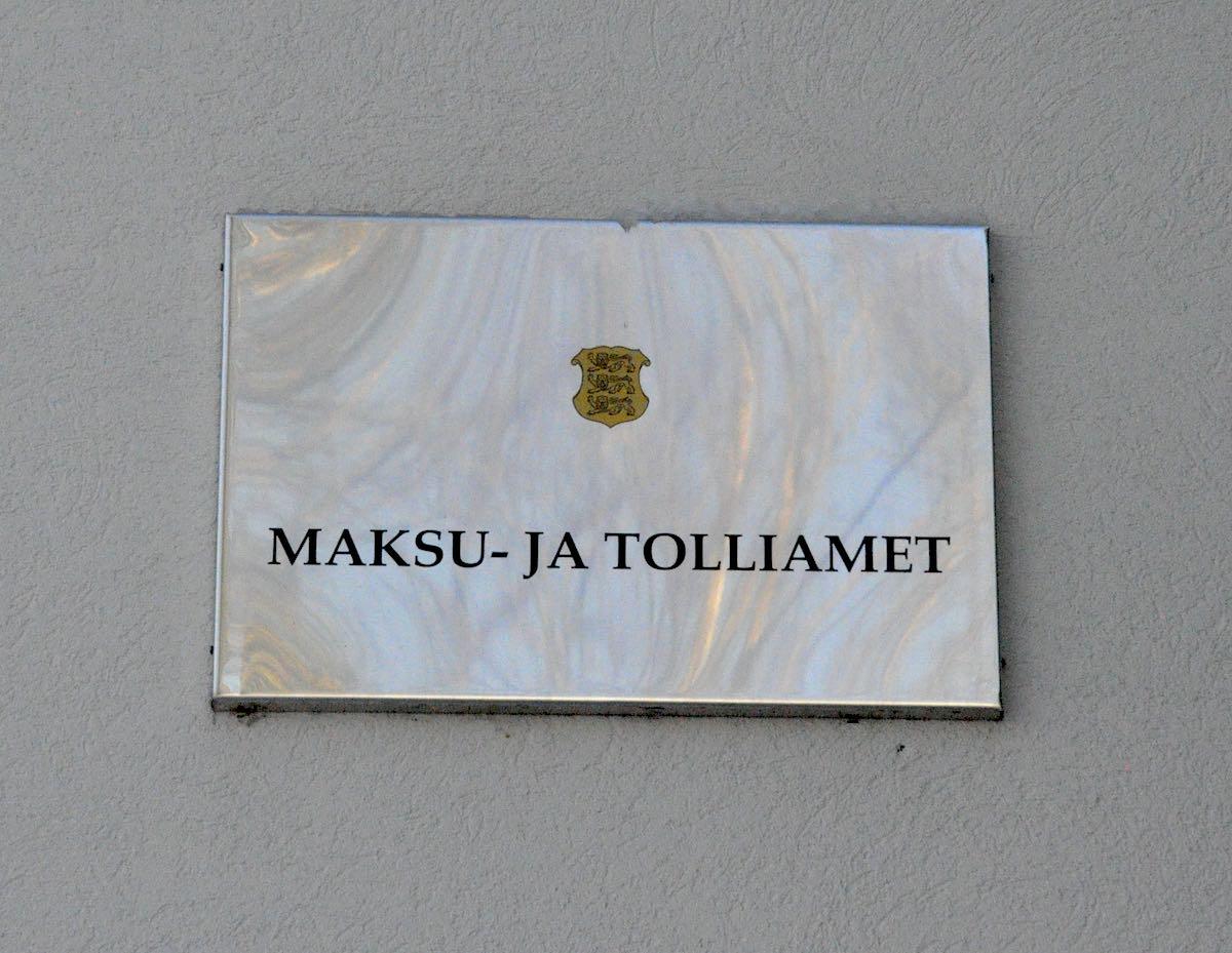 налогово-таможенный департамент