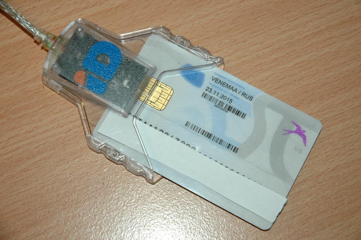ID-карта