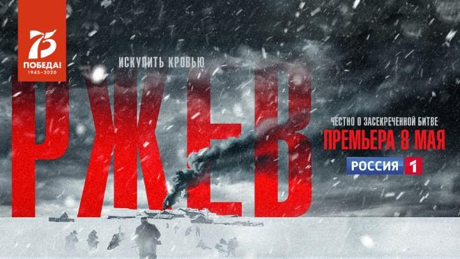 Изображение выглядит как знак, внешний, остановка, снег  Автоматически созданное описание