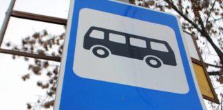 знак, остановка, автобус