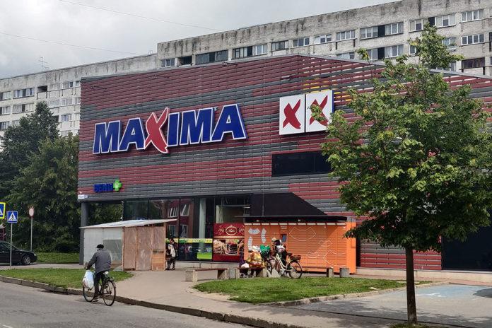 Магазин Maxima
