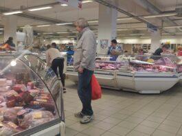 Рынок в Centrum