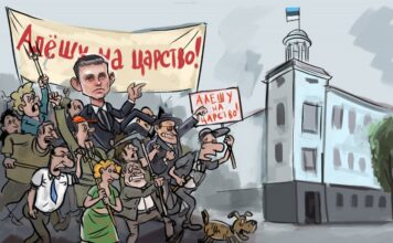 """Карикатура газеты Город """" Евграфов """"."""