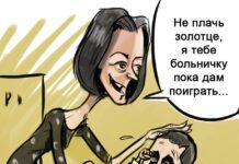Ирина Янович, Алексей Евграфов