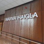 Narva Haigla / Нарвская больница