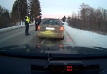 Полиция остановила пьяного за рулём
