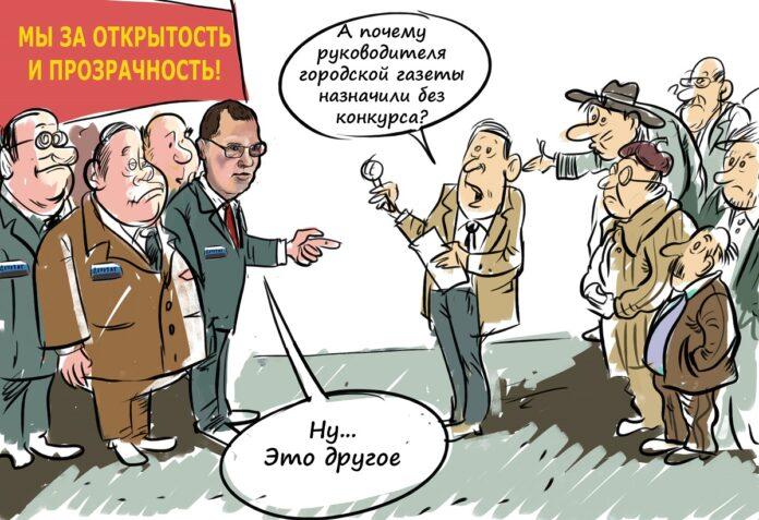 Карикатура про Линналехт