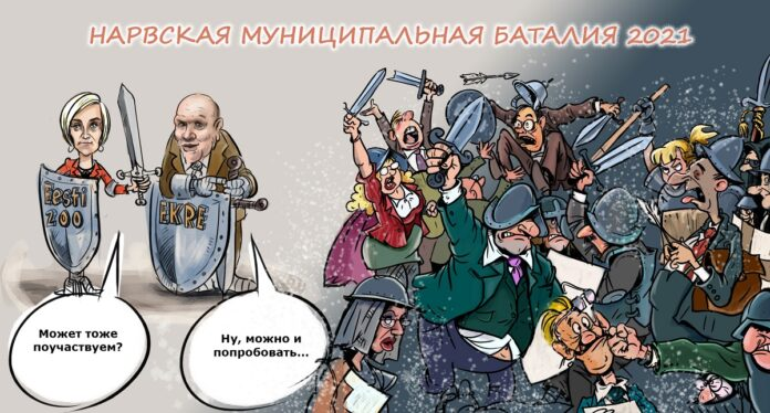 Муниципальные выборы 2021 года