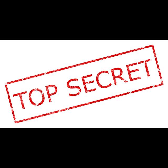 конфиденциальность секрет