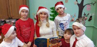 Языковой Лицей. Анна Николаева с учениками