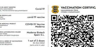 Сертификат вакцинации