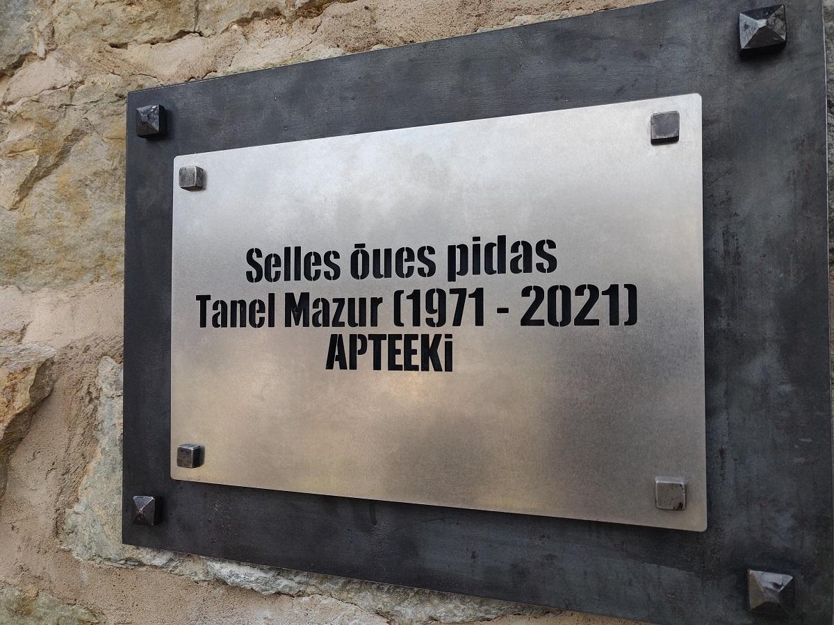 Прощание с Танелем Мазуром