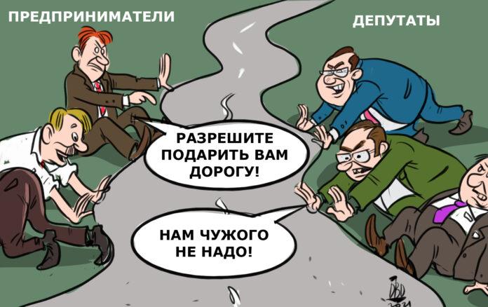 Бизнес, власть. Карикатура газеты