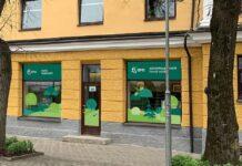 Новый информационный пункт RMK в Нарве. Фото: RMK