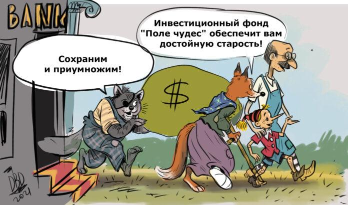Карикатура газеты