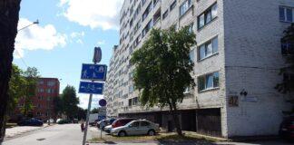 Таллинское ш 42, Нарва