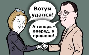 Отставка Райк, Таммисте, Стольфат, карикатура