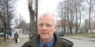 Александр Гамазин