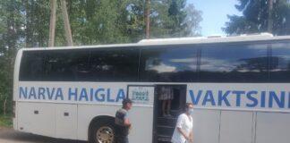 Вакцинационный автобус