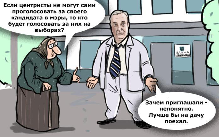 Лийметс. Карикатура