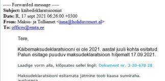 Пример мошеннического письма
